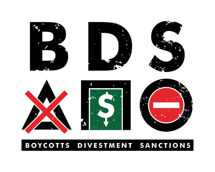 bds israel
